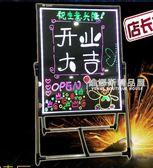 LED電子熒光板5070手寫板夜光發光電子黑板熒光屏廣告牌寫字板led熒光板QM  維娜斯精品屋
