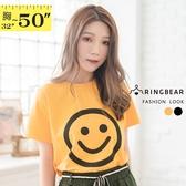 棉T--舒適自在經典笑臉印圖寬鬆休閒素色圓領短袖T恤(黑.黃XL-4L)-T392眼圈熊中大尺碼