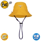 【BUFF 西班牙 兒童圓盤帽《活力鴨黃》】125368/兒童遮陽帽/防曬帽/休閒帽