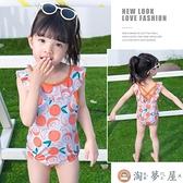 兒童泳衣女童連體泳裝韓版可愛公主小童夏季游泳衣【淘夢屋】