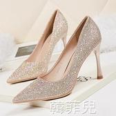 高跟鞋 新款高跟鞋女水晶灰姑娘婚鞋彩鉆細跟尖頭淺口夜店鞋晚宴9CM鞋 韓菲兒
