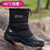 雪靴   雪地靴男冬季保暖加絨老人棉鞋防滑加厚戶外靴子
