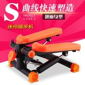 踏步機迷你踏步機家用靜音瘦腿機多功能腳踏機瘦身美腿運動健身器材igo全館免運 維多