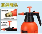 氣壓式噴壺灑水澆水壺園藝用品壓力小噴壺