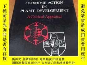 二手書博民逛書店HORMONE罕見ACTION IN PLANT DEVELOP