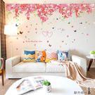 墻貼 電視背景墻裝飾品貼紙浪漫櫻花樹客廳臥室沙發可移除壁紙自粘 - 都市時尚