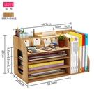 辦公桌面文件夾收納盒木質抽屜式收納柜學生書桌上文具雜物整理架 【快速出貨】