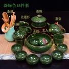 泡茶杯冰裂釉茶具蓋碗陶瓷茶具冰裂杯茶洗功夫茶道紫砂杯套裝