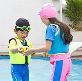 兒童救生衣優質浮力背心小孩學習游泳裝備專業馬甲男女寶寶浮潛服ATF 沸點奇跡