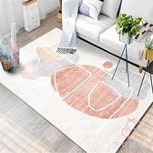 北歐客廳臥室長條地墊滿鋪床邊地毯【少女顏究院】