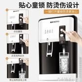 即熱式飲水機下置水桶家用立式全自動智慧制冷制速熱冷熱新款桶裝ATF「青木鋪子」