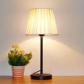 床頭台燈現代簡約台燈創意簡易遙控調光護眼白熾燈LED布藝小台燈 亞斯藍