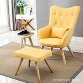 休閒單人沙發實木北歐布藝不可拆洗現代簡約咖啡廳懶人沙發椅 LannaS YTL