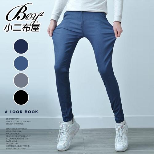 鉛筆褲 素色百搭超彈力大尺碼休閒褲【NW659008】