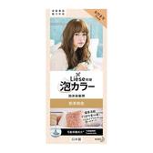莉婕泡沫染髮劑奶茶棕色108ml【愛買】