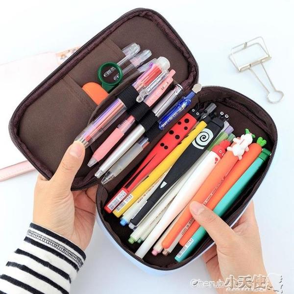 筆袋 筆袋韓國簡約小清新超大容量帆布學生可愛鉛筆盒多功能大號文具盒【】新年禮物