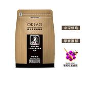 【歐客佬】哥斯大黎加 卡內特音樂家系列 蕭邦 葡萄乾蜜處理 咖啡豆 (半磅) 中深烘焙 (11020684)