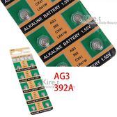 Kiret AG3/392A鈕扣電池4入 (散裝) 1.55V/1.5V 適用電子產品 主機板電池 手錶電池 水銀電池