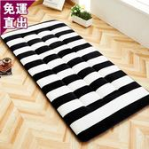 床墊加厚學生宿舍0.9m單人保暖床墊90cm寢室1.0米床褥子80墊被0.8m軟H【快速出貨】