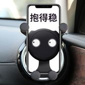 倍思車載手機架汽車用支架出風口通用抖音多功能車上萬能支撐導航   LannaS