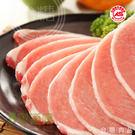 【台糖安心豚】里肌肉排 x6盒 _台糖CAS安心肉品~中秋特惠