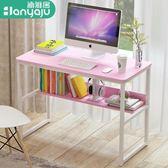 電腦桌臺式家用現代簡約辦公桌簡易小書桌經濟型寫字桌電腦桌子WY