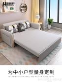 沙發床沙發床兩用 可折疊雙人小戶型陽台伸縮床可睡覺的沙發單人網紅款  LX 夏季上新