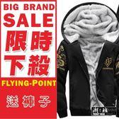 『潮段班』【HJ1A8812】外套買一送一 韓版日系圖騰拚袖刷毛保暖連帽外套 夾克 刷毛外套