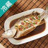 【台灣嚴選】七星鱸魚2尾(500~600g/尾)【愛買冷藏】