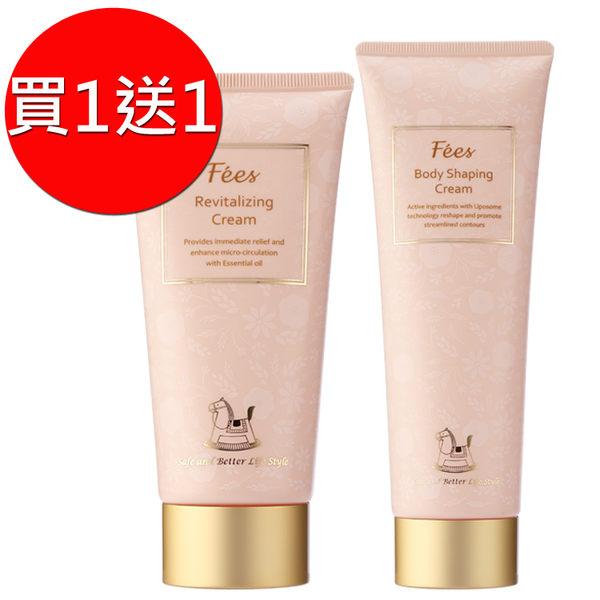 【Fees】-G-買1送1 美腿舒活霜150ml送 美體緊緻精華200ml 孕婦 孕期 產後妊娠