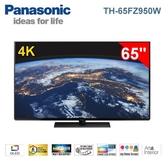 【佳麗寶】-(Panasonic國際牌)65型六原色4K OLED智慧電視 TH-65FZ950W 限大台北地區