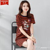 中大尺碼 短袖女長款夏季中長款t恤女裝韓版寬鬆休閒印花條紋t恤衫 瑪麗蘇