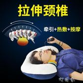 頸椎枕頭非圓頸椎枕頭護頸枕健康勁椎枕加熱成人電動按摩枕YYP町目家