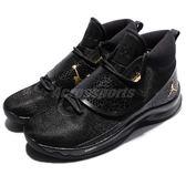 【六折特賣】Nike 籃球鞋 Jordan Super.fly 5 Po X 黑 金 爆裂紋 魔鬼氈 男鞋【PUMP306】 914478-015