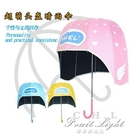 摺傘 網紅摺傘抖音頭盔黑膠帽子傘太陽晴雨兩用動漫超萌個性創意兒童傘 果果新品NMS