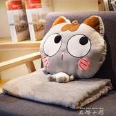 貓咪午睡枕頭汽車抱枕被子兩用珊瑚絨腰靠枕靠墊空調被毯子三合一 【米娜小鋪】igo