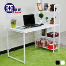 辦公桌 電腦桌 書桌【DCA018】樂活...