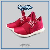 ADIDAS 休閒鞋 Tubular W 桃白 粉紅 繃帶 Y-3 武士 少女 超萌 全智賢 女 S75902【SP】