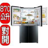 LG【GR-DBF80G】870公升門中門對開冰箱