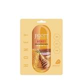 JIGOTT鎖水保濕安瓶面膜#蜂蜜-緊緻 27ml  10片入