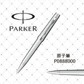 派克 PARKER PREMIER 尊爵系列 銀桿 原子筆 P0888000