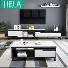 鋼化玻璃大理石電視櫃茶幾組合現代簡約可伸縮電視機櫃客廳小戶型 果果輕時尚NMS
