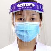 全面防疫防噴濺面罩(藍色)