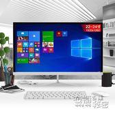 32英寸曲面液晶電腦顯示器台式22監控顯示屏幕27電競吃雞igo  衣櫥の秘密