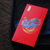 (9個裝) 過年壓歲錢 紅包袋創意豬年新年紅包 利是封