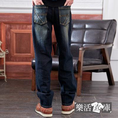 MIT精工斜線刷色伸縮中直筒牛仔褲(黑色)● 樂活衣庫【P677-2】