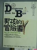 【書寶二手書T5/嗜好_PKD】男孩的冒險書_康恩.伊古爾登