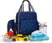媽咪包多功能大容量雙肩斜跨媽媽母嬰包孕婦外出背包待產包袋
