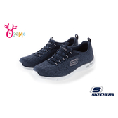 Skechers EMPIRE D LUX 成人女款 寬楦 運動鞋 慢跑鞋 R8291#藍色◆OSOME奧森鞋業