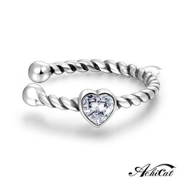 AchiCat 925純銀耳環 純銀飾 甜美可愛 耳夾式耳環 愛心白鋯GS08060